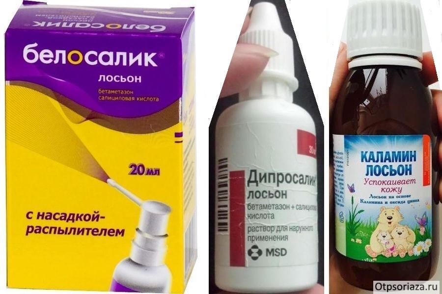 Народные средства от псориаза волосистой части головы четыре способа лечения