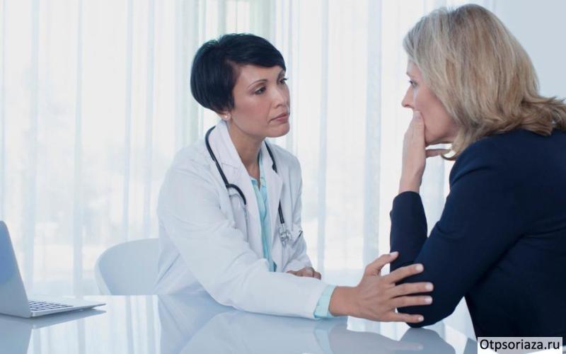Лекарства от псориаза самые эффективные ОТЗЫВЫ
