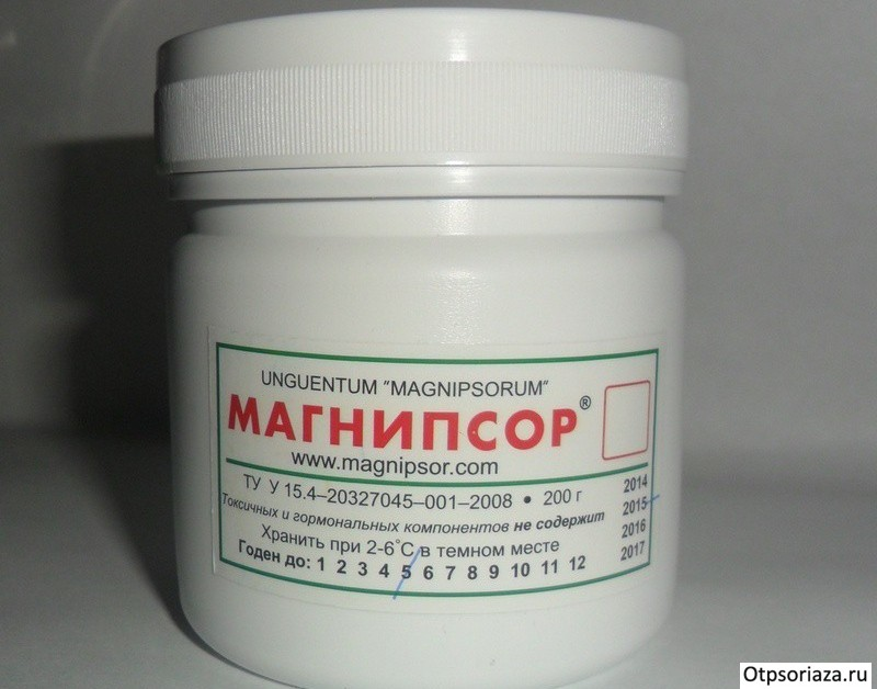 Магнипсор