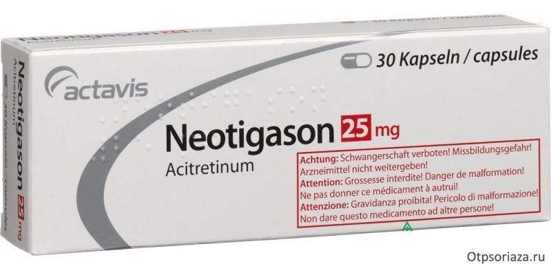 Неотизагон