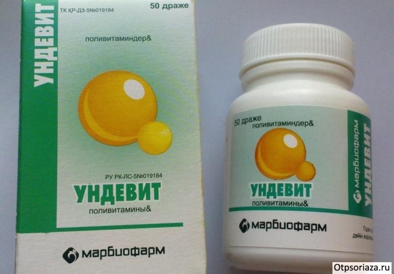 Лецитин при псориазе как принимать противопоказания и меры предосторожности