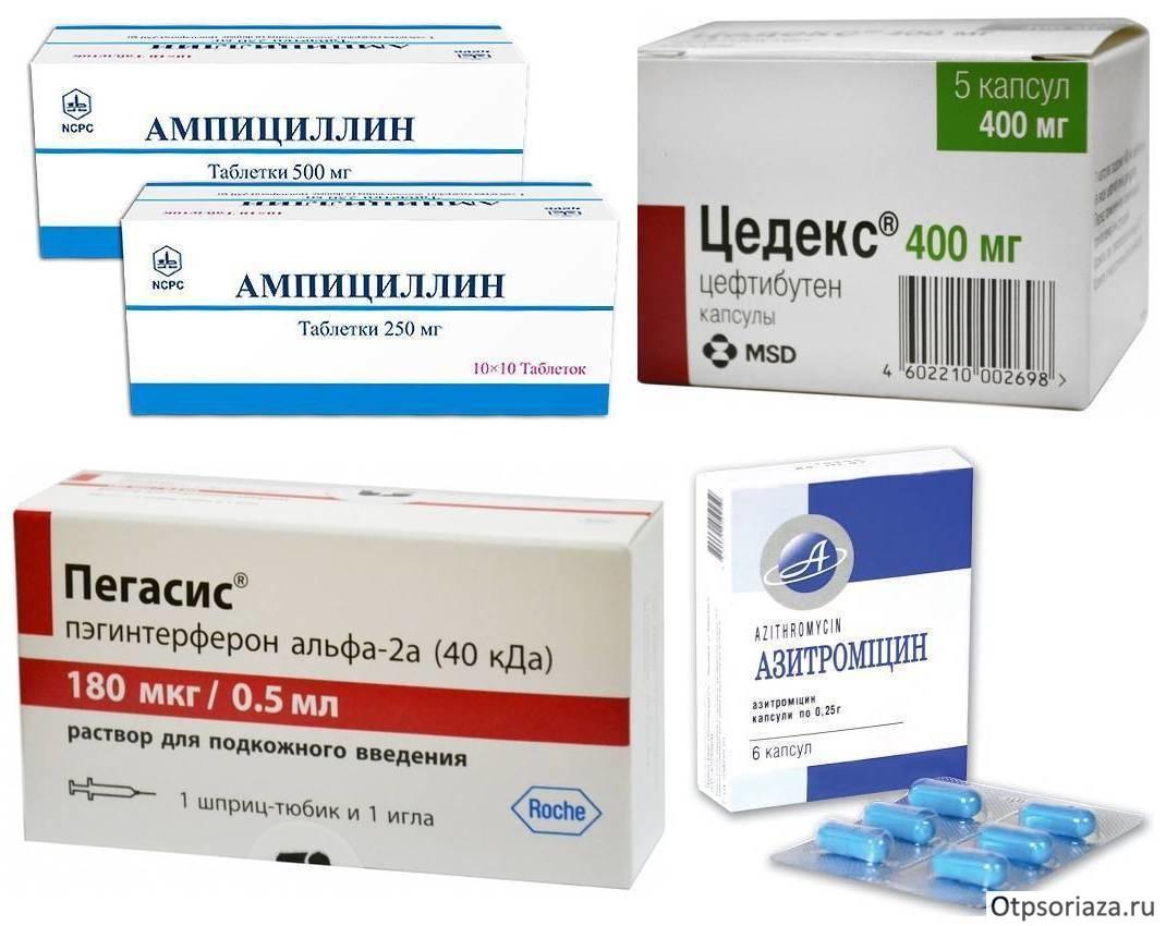 Лечение цистита при беременности травы антибиотики диета