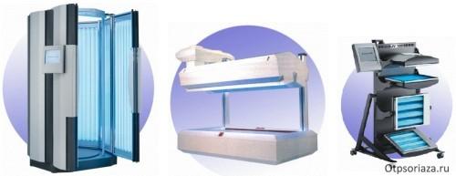 Аппараты ПУФА терапии: вертикальный, горизонтальный и для рук и ног.