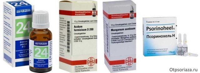 Арсеникум йодуатум, ацидум формицикум, манганум ацетикум, псоринохель