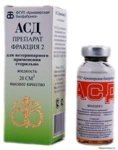 АСД фракции при псориазе лечение применение для человека