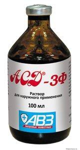 Раствор для наружного применения АСД-3