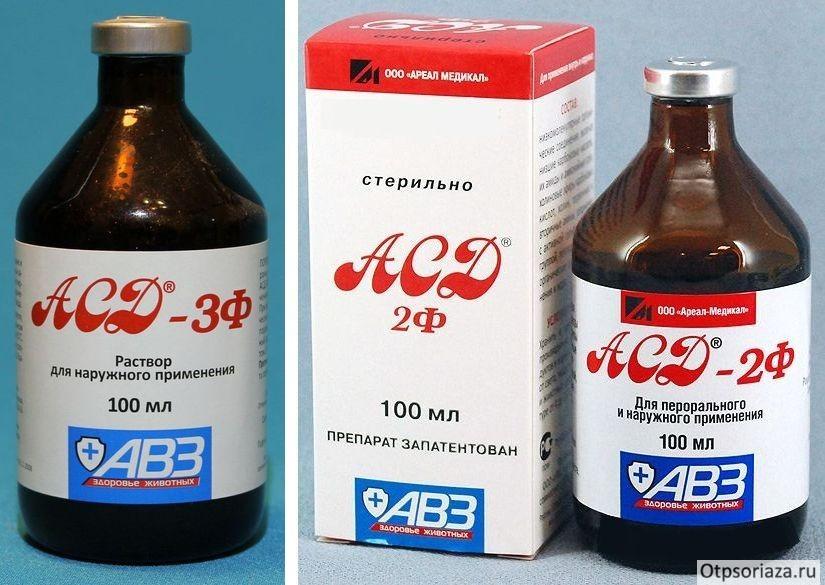 Лечение псориаза АСД фракциями 2 и 3