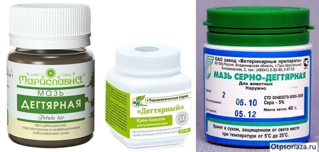 Лечение псориаза медикаментами современные методы лечения псориаза