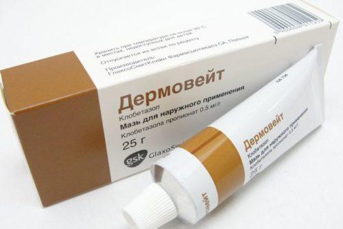 Мазь Дермовейт