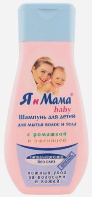 Детский шампунь Я и мама