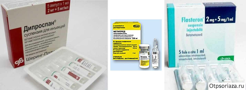 Список мазей и кремов применяемых для лечения псориаза