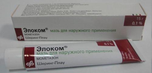 Кремы от псориаза обзор и сравнение эффективных кремов