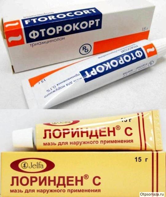Псориаз - лечение народными средствами самые эффективные методы