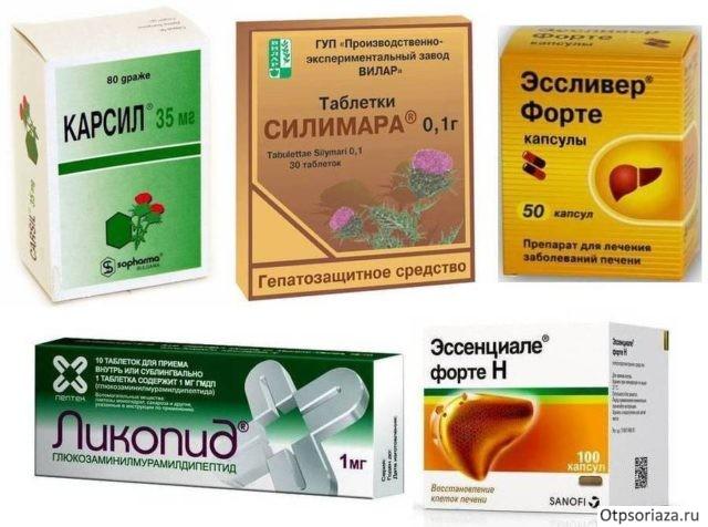 chto-s-pechenyu-pri-psoriaze
