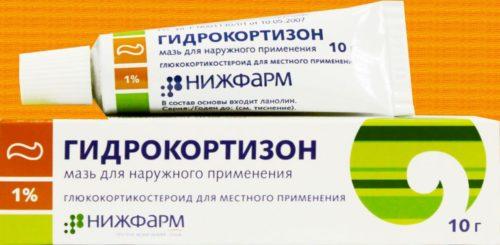 Мазь Гидрокортизоновая