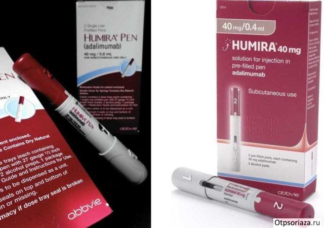 Хумира - инъекции
