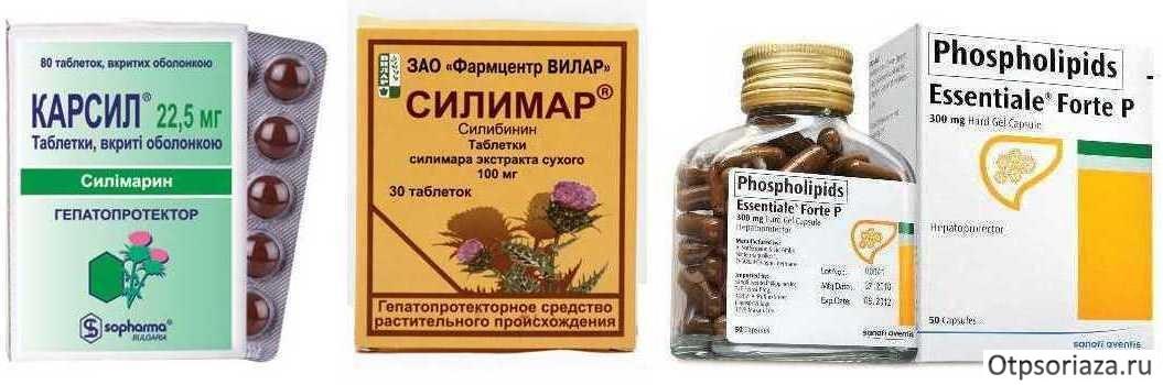 Эффективное лекарство от псориаза на голове локтях список и цены