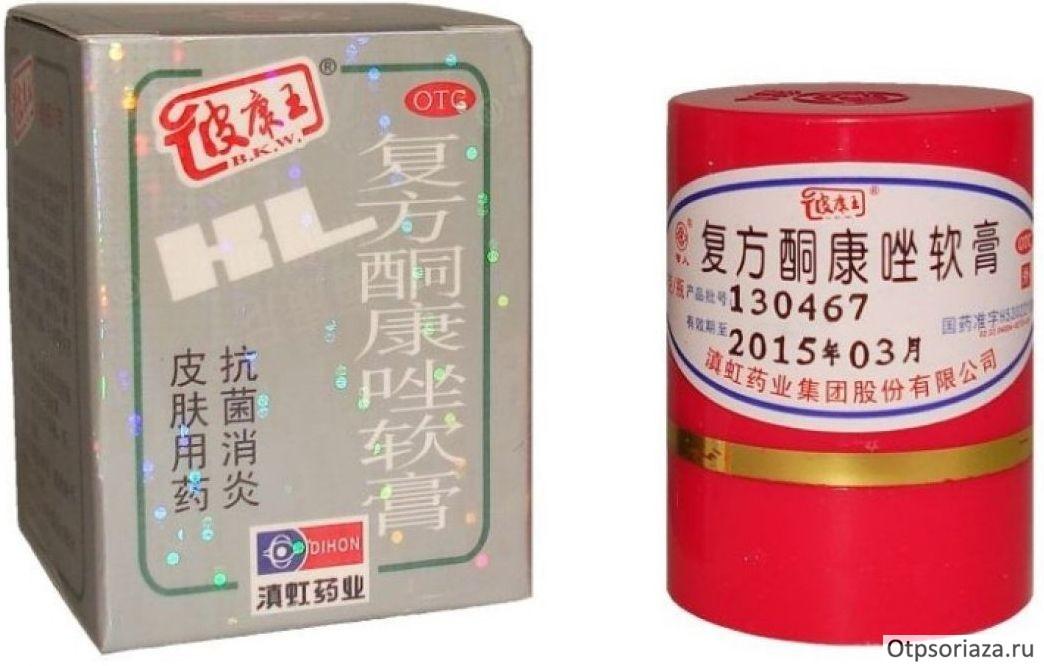 Отзывы о китайском креме мазь от псориаза