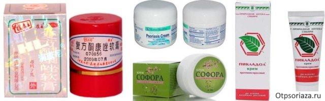 Король кожи, psoriasis cream, софора, пикладол
