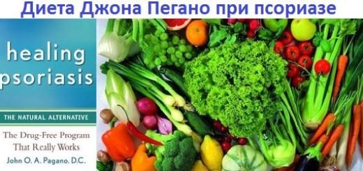 http://otpsoriaza.ru/