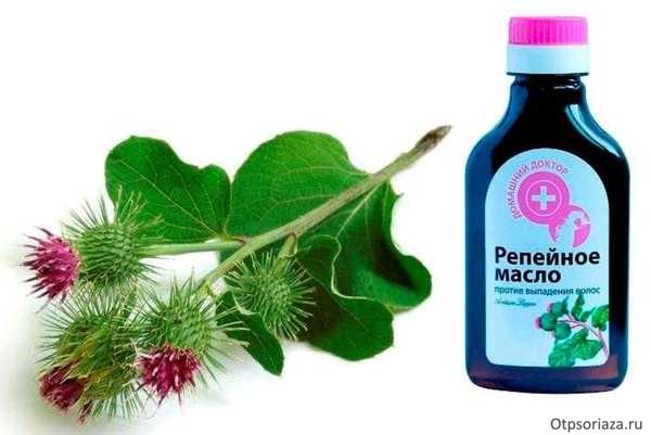 Лечение псориаза медикаментами эффективные препараты