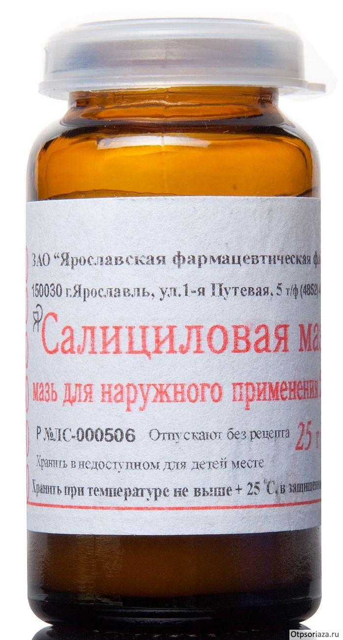 Применение Тиосульфата Натрия при псориазе