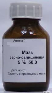 Лечение псориаза серно-салициловой мазью