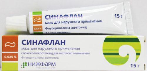 Мазь Синафлан
